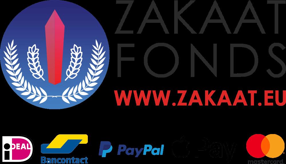 Het Zakaat Fonds logo - 100% Van de zakaat inkomsten gaat naar de hulpbehoeftigen